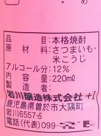 7178.JPG