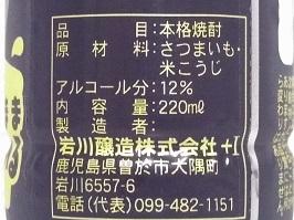7202.JPG