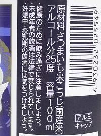 7230.JPG