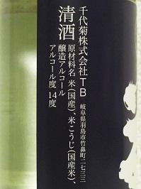 7322.JPG