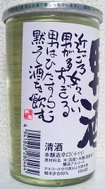 7404.JPG