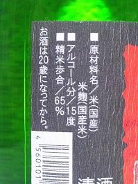 7525.JPG