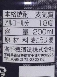 7712.JPG