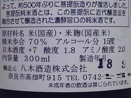 7801.JPG