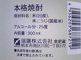 7920.JPG