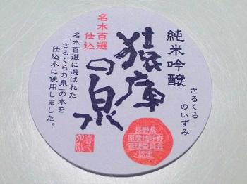 7941.JPG