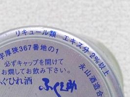 7977.JPG