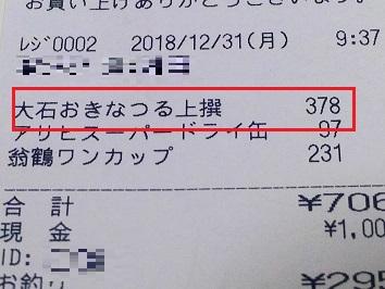8793.JPG