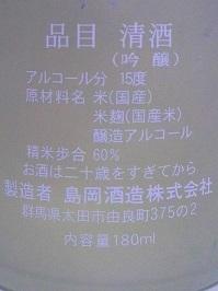 9035.JPG