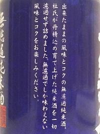 9091.JPG