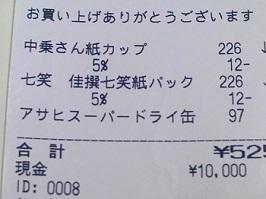KH18.JPG