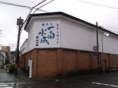 akita2018024.JPG