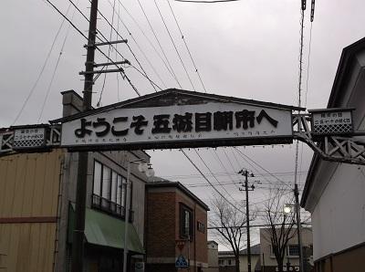 akita2018028.JPG