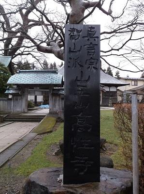 akita2018031.JPG