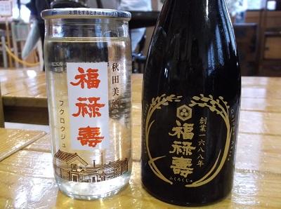 akita2018044.JPG