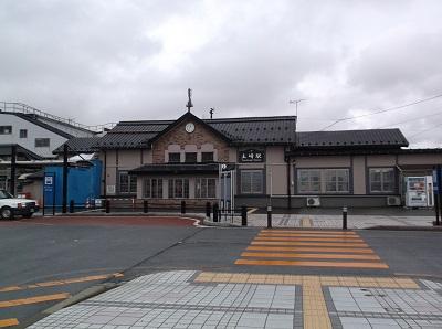 akita2018062.JPG