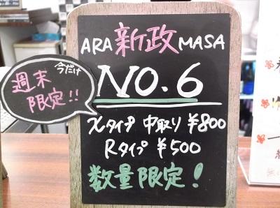 akita2018084.JPG