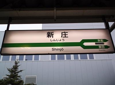 akita2018164.JPG
