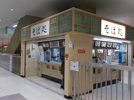 choukai009.JPG