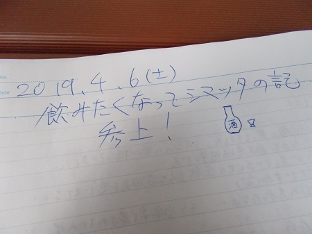 choukai055.JPG