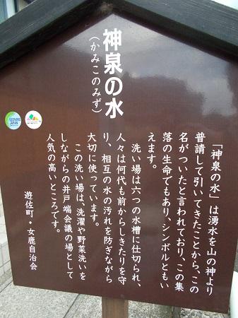 choukai073.JPG