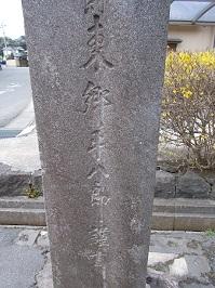 choukai120.JPG
