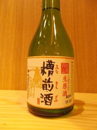 choukai140.JPG