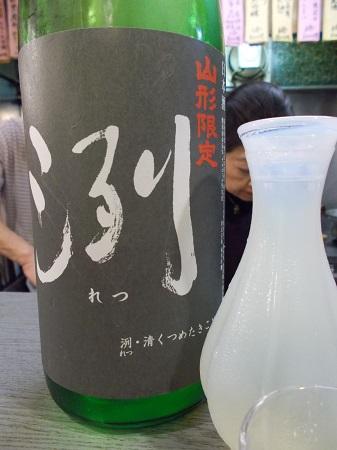 choukai149.JPG
