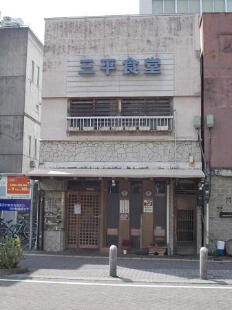 choukai194.JPG
