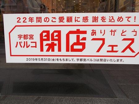 choukai205.JPG