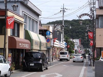 daigoishi08.JPG