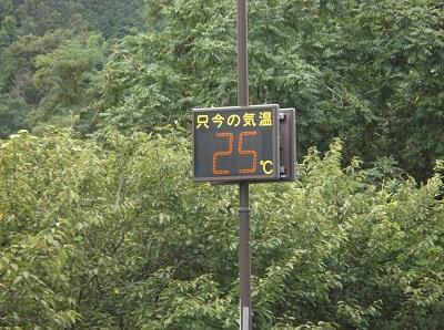 daigoishi15.JPG