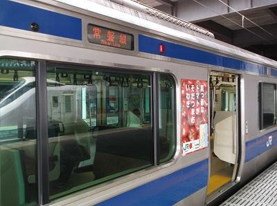 daigoishi21.JPG