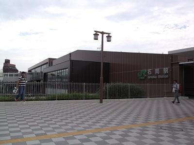daigoishi23.JPG