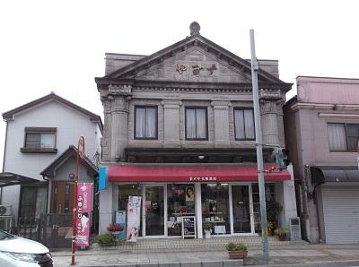 daigoishi25.JPG