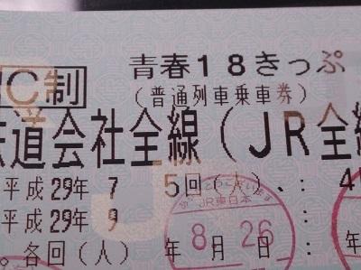 daigoishi31.JPG