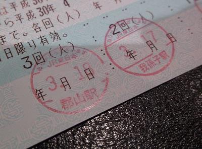 iwashira001.JPG