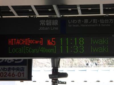 iwashira015.JPG