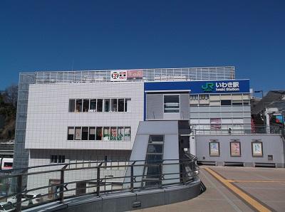 iwashira022.JPG