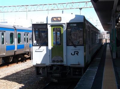 iwashira026.JPG