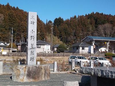 iwashira030.JPG