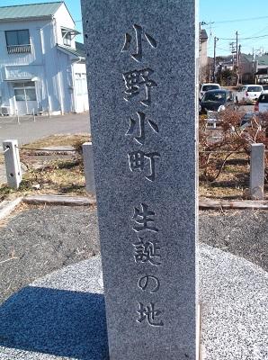 iwashira032.JPG