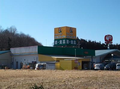 iwashira037.JPG