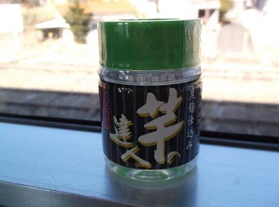 iwashira038.JPG