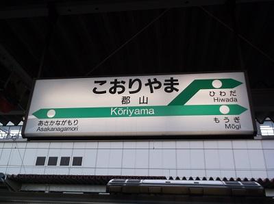 iwashira050.JPG