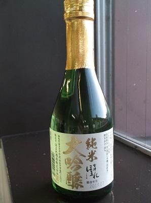 iwashira052.JPG