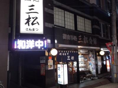 iwashira053.JPG
