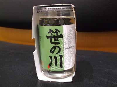 iwashira062.JPG