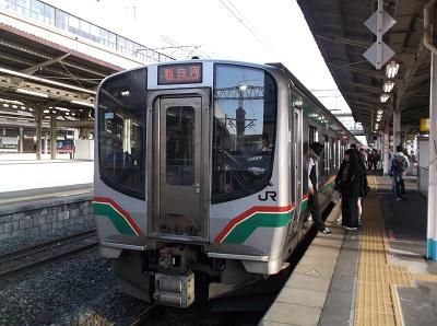 iwashira063.JPG