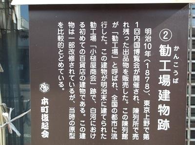 iwashira071.JPG